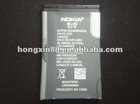Cell phone accessory BL-4C 4C Battery For Nokia