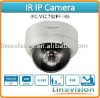 Supply H.264 CCD based D1 resolution IP Dome Camera with 20-30m IR