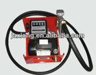 JYB-60 Diesel Fuel Dispenser
