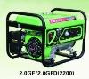 gasoline generator 2kw