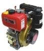 GD178F Diesel Engine 6.5HP