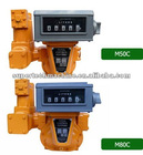 "LC flow meter with 2"" for 50-500L/min metering"