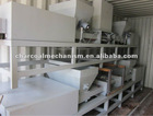 wood pallet feet block press machine/0086-18661692081