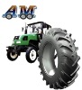 Agricultural tire R1 12.4-24 tyre
