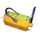 lifting permanent magnet,permanent magnet,hoisting permanent magnet
