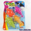 New plastic wind up toys, 4IN1 Wind up swimming toys