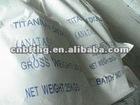 factory supply titanium dioxide/TiO2