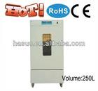 HSSH-250 Biochemical Incubator