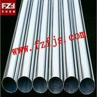 gr1 titanium pipe seamless