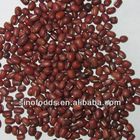 AdZuki Bean/red mung beans/kidney beans