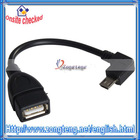 13.5cm For Samsung OTG Micro Date Cable Slot
