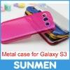 Fashion and Cheap Super thin Titanium Alloy Aluminum bumper case for Samsung Galaxy S3
