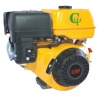 Gasoline Engine (EG270G)