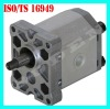 Group 1 high pressure gear pump for hydraulic system