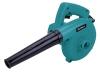 R4014-Portable blower,power tools