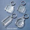 Round Blank Acrylic Keychain