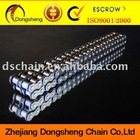 duplex anti-fatigue transmission chain 20B-2