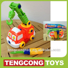 Disassembly Toy Car, intelligence toy