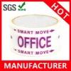 Custom Smart Move Tape