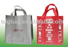 80gsm non woven carrier bag with strong handle