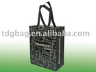 120gsm laminated non woven promotion bag