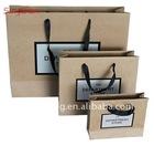 2012 Welcomed Brown Kraft Paper Bag
