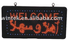 LED Diaplay board KR82