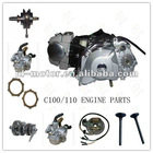 C100 motorcycle Engine parts