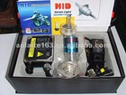 H4 double HID kit