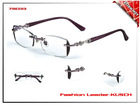 KUSCH Frameless Reading Glasses78033