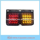 24v hot sell led trailer tail light with metal mesh