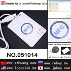 Hot-sale product Mifare NFC USB Reader/Write/051014