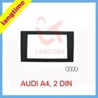 car refitting dvd frame/front bezel/audio panel for 2006 Audio A4, 2DIN