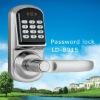 electronic keypad lock