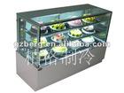 cake showcase refrigerator