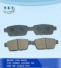 auto car rear brake pads for honda accord 96