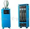DF-5000 Ultrasonic Flame Spray Equipment (HYVOF)