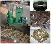 New Design Bioenergy wood pellet machine