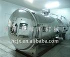 Vacuum freeze-drying machine