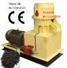 fertilizer pellet machine (CE)