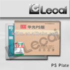 For Offset Printing, Positive Printing Plate,Positive Offset PS Plate