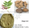 Herbal Extract-Ellagic Acid 40% ( Chinese galls Extract )