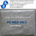POLYETHYLENE WAX for pvc pipe (GS-3)