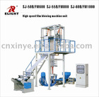 High Speed Film Extruder Machine