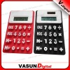 Silicone Gift 8 Digits solar calculator