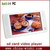 7inch Motion sensor LCD digital sinage advertising for supermarkets