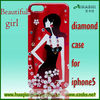 beautiful girl case for iphone 5