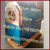 10-50kg/batch Commercial Sesame seed roaster