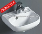 small wall hung basin HM-H-05(promotion on DEC)