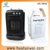 Cold winter home bedroom fan heater (HT-7010)